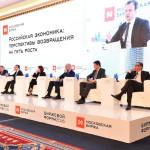 На форуме Московской биржи обсудили рост, дефицит бюджета и бизнес-климат
