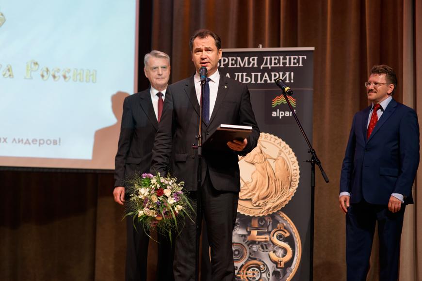 Павел Медведев, Эдди Астанин (НРД) и Алексей Маслов